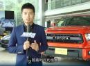 周游车界-平行进口车市场分析