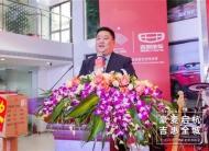 杭州豪麦4S店开业典礼落幕