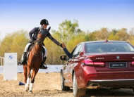 新BMW5系Li北区车马风尚赛