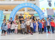 BMW儿童交通安全训练营