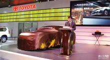2015宁波国际车展花絮- 一汽丰田