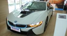 全新BMW混合动力跑车i8上市评测