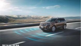 福特锐界的五大科技安全配备