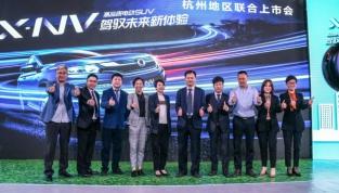 售价16.98万起!东风Honda首款纯电动车X-NV杭州上市
