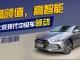北京现代中级车领动实拍图